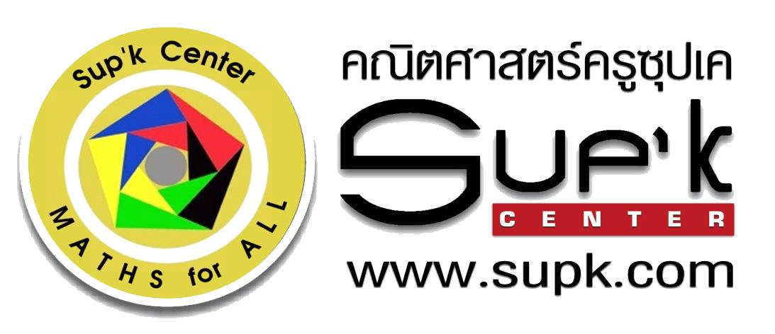 SupK Logo